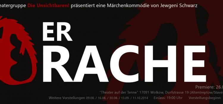 2014 Der Drache